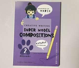 P2 composition creative writing