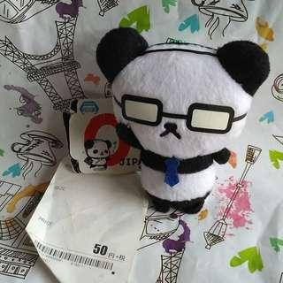 ganci panda