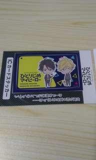 Hitorijime My Hero IC Card sticker ez link sticker