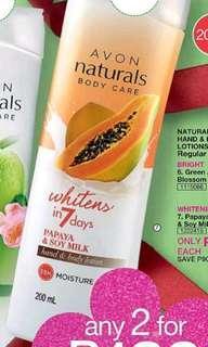 Naturals Papaya & Soy Milk Hand & Body Lotion 200 ml