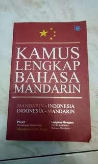 Kamus Lengkap Mandarin  indonesia