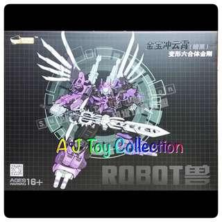 [ In Stock ] Transformers Jinbao Dark Feral Rex Box Set
