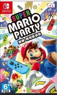徵收 中文版 switch super mario party game 超級 碼莉歐派對 遊戲