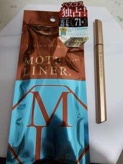 Mote Liner - Brown color