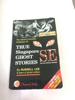 True Singapore Ghost Stories 25th Year Special Edition