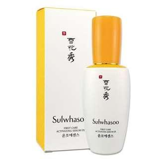 BNIB Sulwhasoo First Care Activating Serum EX (Antiageing Antiaging Primer Yoon Jo Essence)