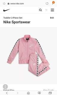 NIKE jacket + pants SET NEW with tag