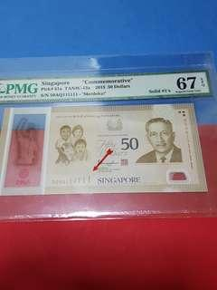 1965-singapore Commerative 50AQ-111111.PMG67EPQ