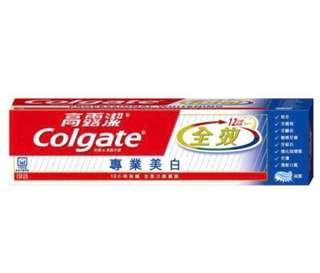 🚚 高露潔專業美白牙膏 150g