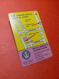 1989年 - 珠寶行廣告 夜景遊客車票