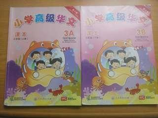 Pri 3 Higher Chinese Textbook