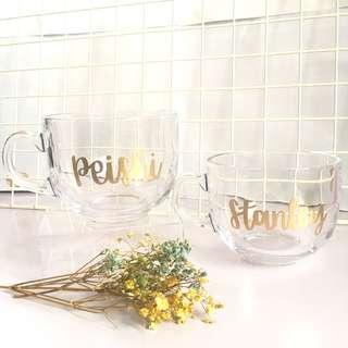 Customisable big belly cup glass transparent calligraphy anniversary farewell Day gift gifts present presents Friend housewarming birthday Mugs Mug Coffee office customised company couple Colleagues Colleague Personalised corporate cups christmas wedding