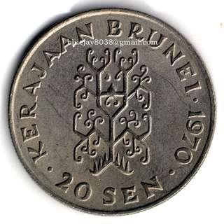 Brunei 1970 20 Sen Coin -- 00228