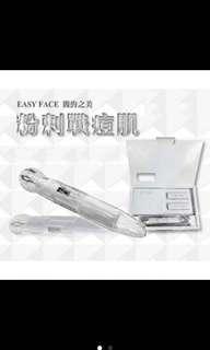 Easy face粉刺戰鬥機