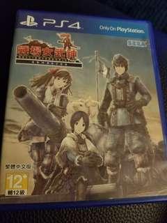 PS4 戰場女武神Remaster