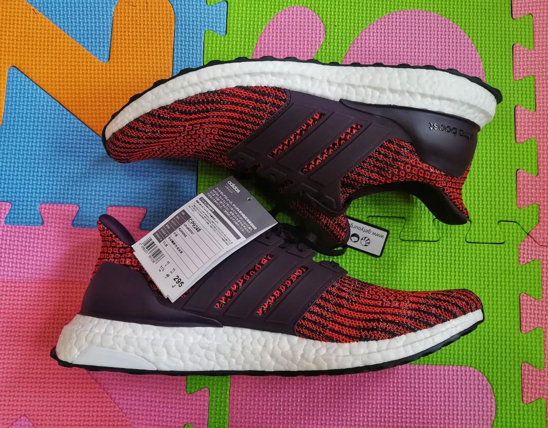 3451dac43d1 Adidas Ultraboost 4.0 Deep Burgundy