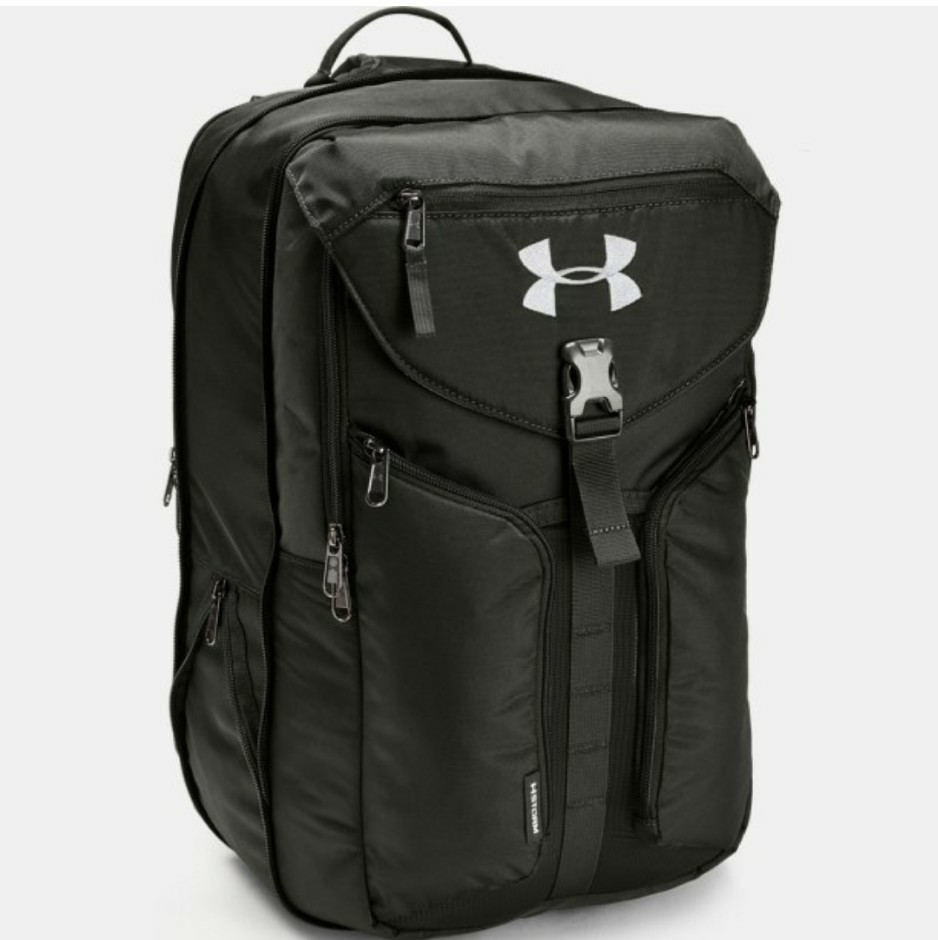 Brand-New  Under Armour UA COMPEL II Sling Backpack 14e60d613d950