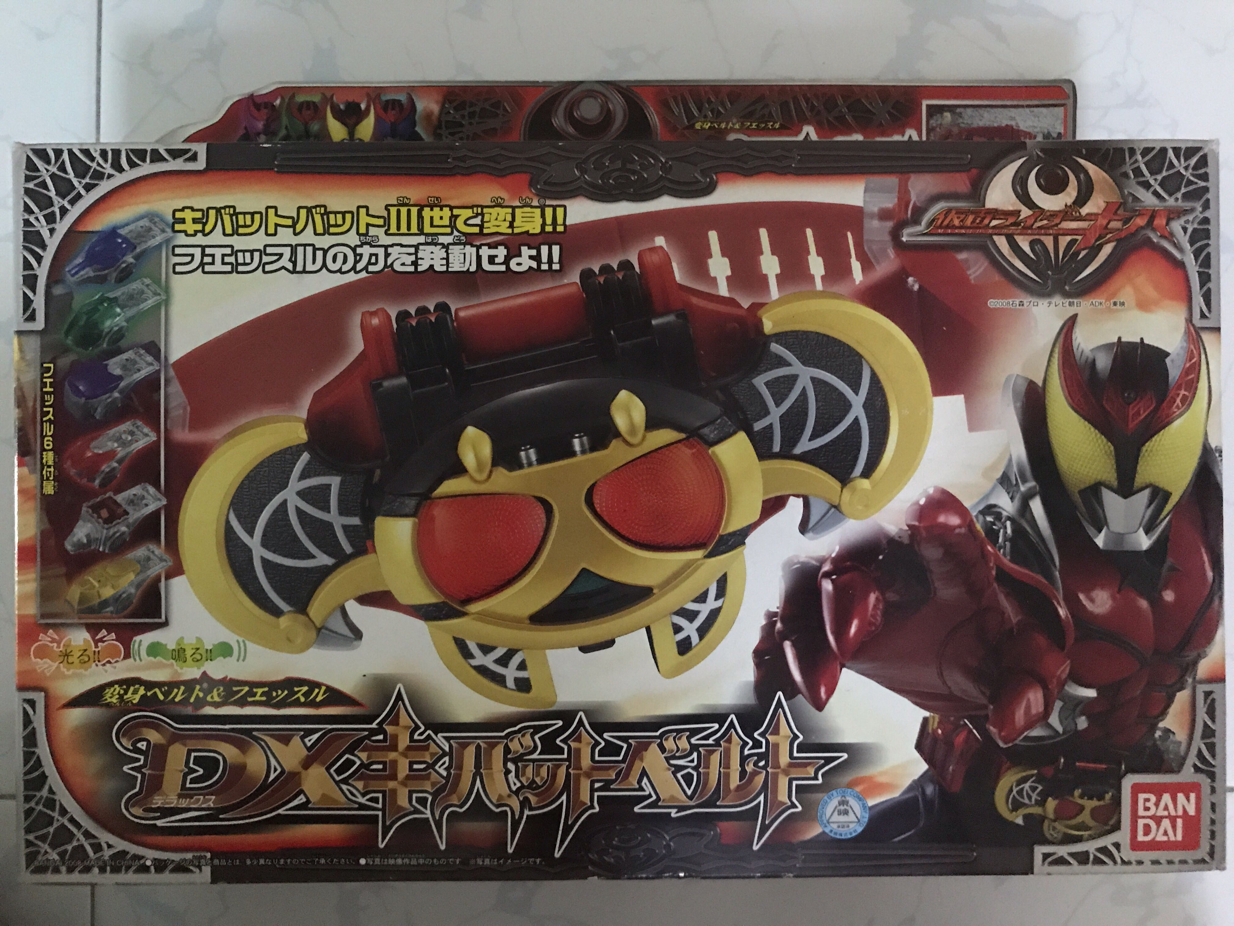 42c2dc40 DX Kivat Belt (Kamen Rider Kiva), Toys & Games, Bricks & Figurines ...