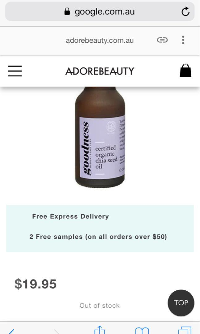 Goodness certified organic chia seed facial & body oil