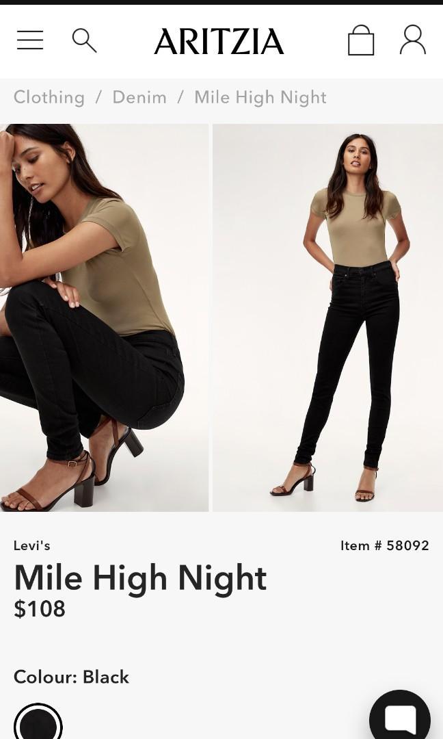Levi's Mile High Night Size 26