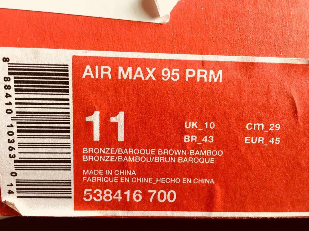 9e655b49bbf96 NIKE AIR MAX 95 PREMIUM WHEAT 97 EPIC REACT VAPORMAX