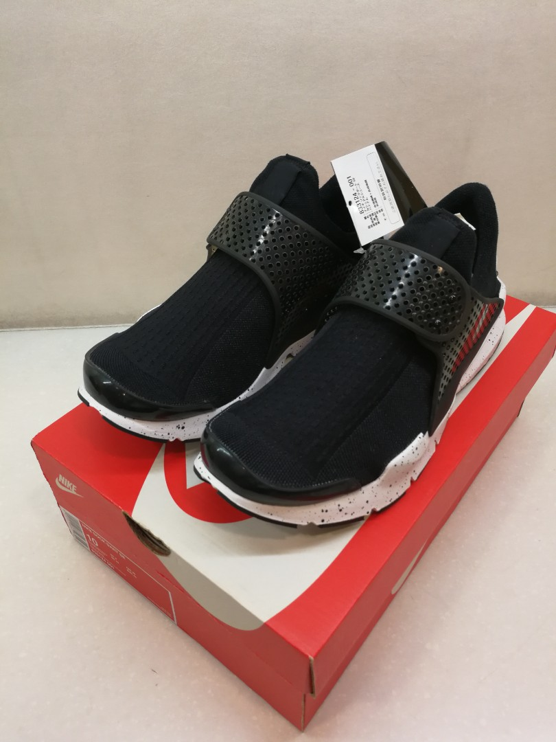 check out 595e6 28722 Nike Sock Dart SE Black White Oreo 833124-001 US10