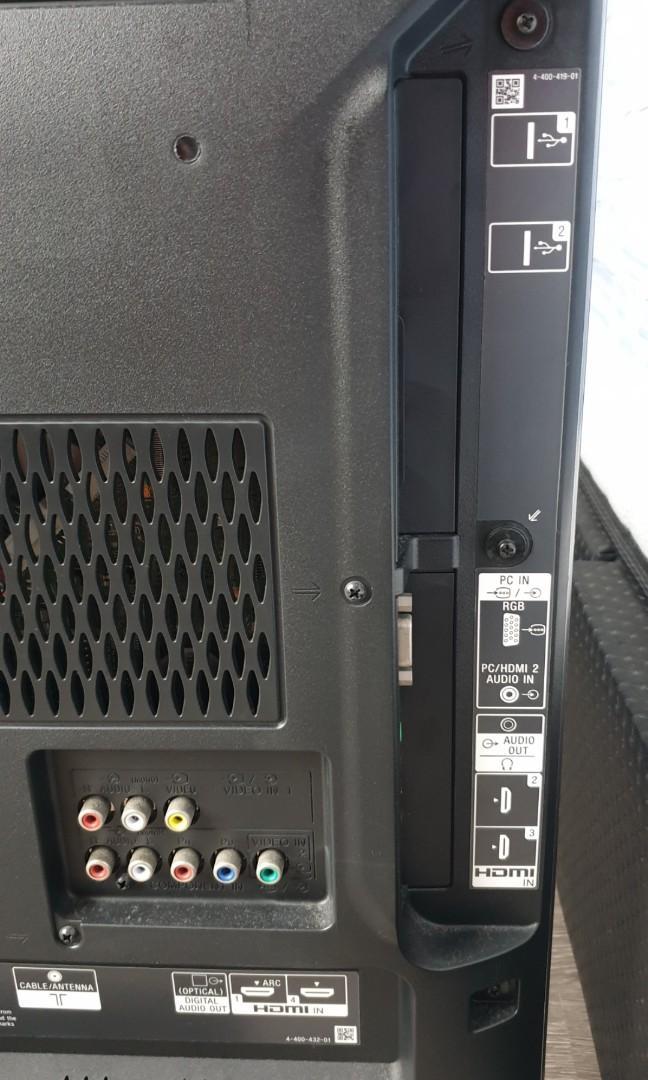 Sony 32 inch LCD TV