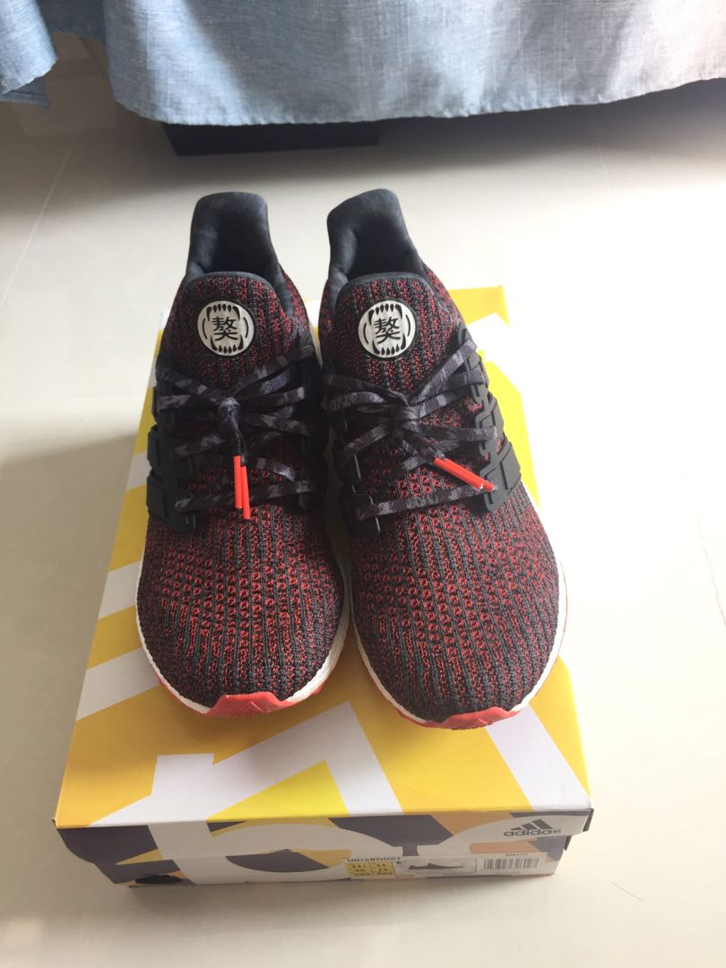 eec76efcf25 Adidas Ultra Boost 4.0 Chinese New Year (2018)