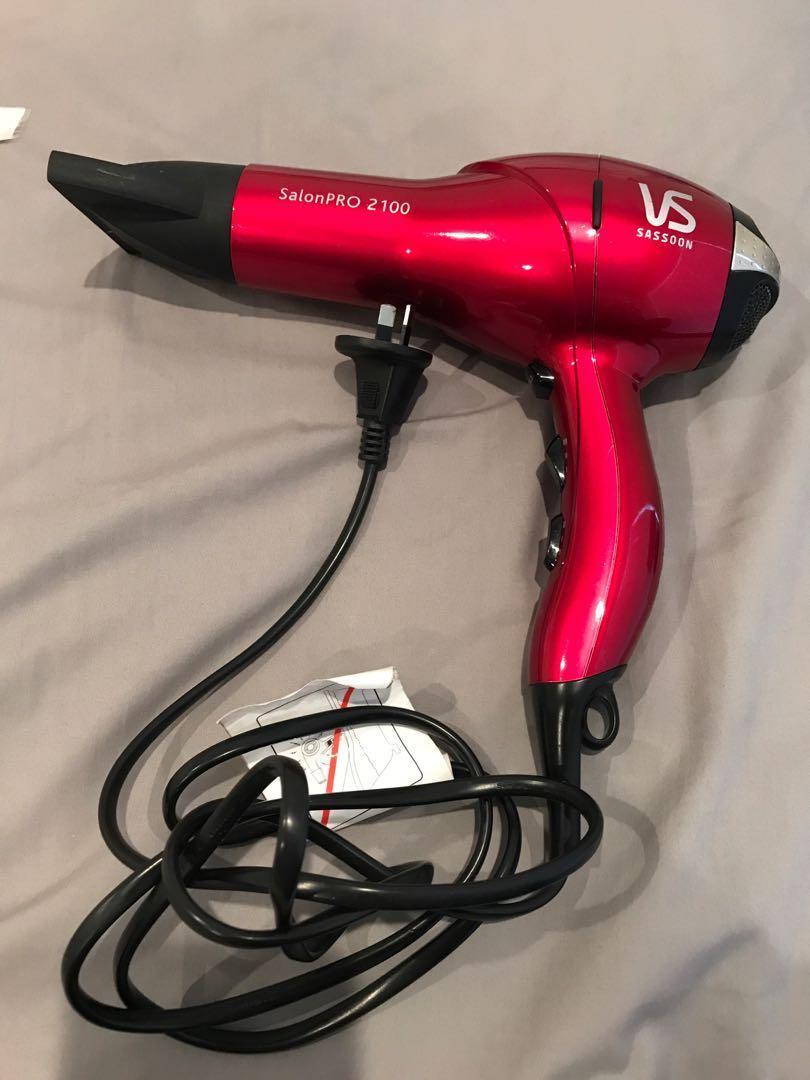 VS Pro Hair Drier