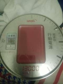 🚚 迷你HANG X2 13000 2.1A超快超小行動電源