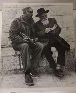 Original Press Photo - Jerusalem; DEC 1980.