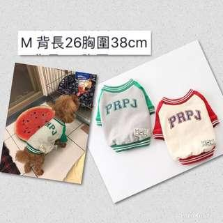 🚚 寵物服飾 大學T 紅/綠(M)質感超好