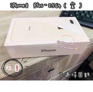 Apple iPhone8Plus空機 金色 可面交 九成新 公司貨 現貨  iPhone8Plus手機 二手 256g