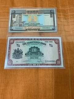 Old HSBC Notes Original UNC