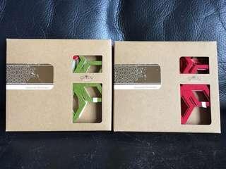 Giftby Christmas ornament (2 packs)