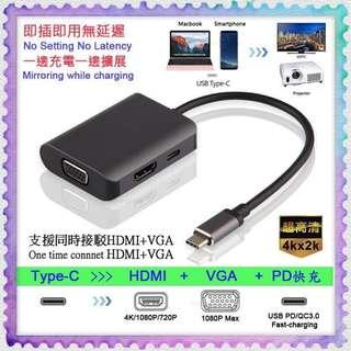 Type-C >> VGA / HDMI 轉換器 Adapter + USB PD / QC3.0 快速 充電 USB-C Cable Mirror to 4K 1080p TV / Projector 電視線投影機 即插即用!! No Setting No Latency 無延遲 Samsung Galaxy Note 9 Dex Mode Note 8 S9+ S8+ LG V30 V20 G5 HTC Huawei Macbook Pro Air new iPad Pro iMac Switch