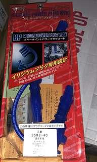 ULTRA - Blue Point Power Plug Cords (CT9A)
