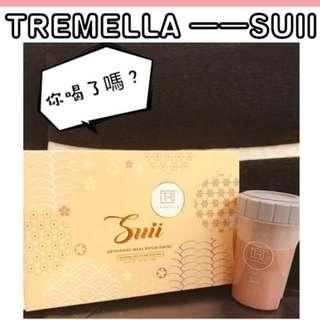Suii - Whitening Meal Replacement