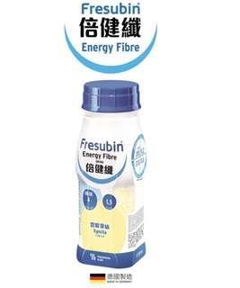 倍健纖高能量高纖維營養品 (Fresubin® Energy Fibre Drink)