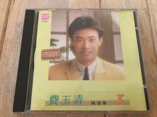 費玉清 CD Made in Japan Sanyo CD