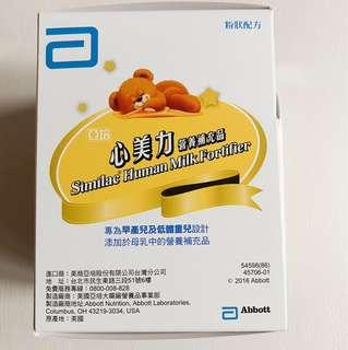 🚚 亞培母乳劑