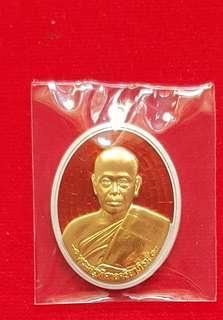 CK.Maha Surasak Rian (FA DA CAI) Silver Red Longya w/Gold MASK. BE.2556 (rare)