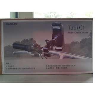 Tudi C1 手機夾頭固定架-夾具式 買就送夢工廠頭套1個(價值400)