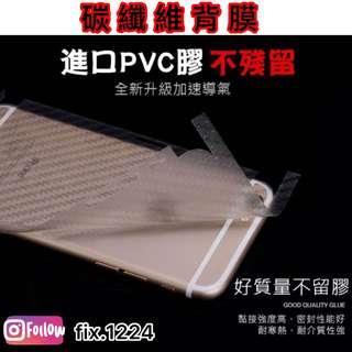 🚚 iPhone 6plus  x2