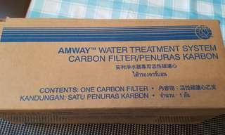 Amway water treatment system carbon filter (1st generation) new