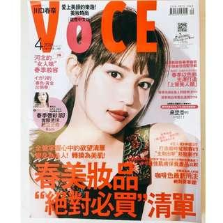 Voce美妝時尚國際中文版4月號2018第103期
