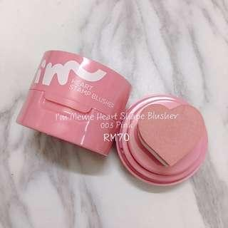 I'm Meme Heart Shape Blusher