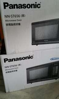 NN-ST656國際牌微電腦微波爐
