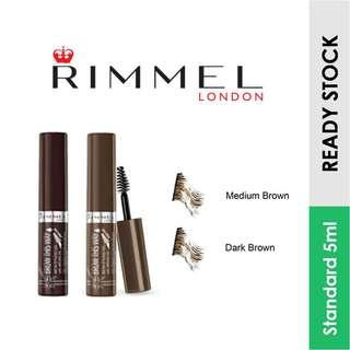 Rimmel Brow This Way Brow Styling Gel with Argan Oil,  5ml