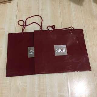Paperbag SK II besar